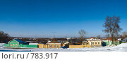 Купить «Коломна, панорама окраины», фото № 783917, снято 22 февраля 2009 г. (c) Валерий Лисейкин / Фотобанк Лори