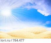 Купить «Сияние солнца над абстрактной пустыней», фото № 784477, снято 17 июля 2019 г. (c) Андрей Бурдюков / Фотобанк Лори