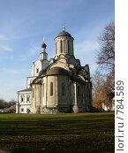 Монастырь (2008 год). Стоковое фото, фотограф Головина Анастасия / Фотобанк Лори
