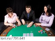 Купить «Друзья развлекаются в казино. Игра в покер», фото № 791641, снято 28 марта 2009 г. (c) Гараев Александр / Фотобанк Лори