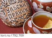 Купить «Чаепитие с тульским пряником», эксклюзивное фото № 792709, снято 5 апреля 2009 г. (c) Румянцева Наталия / Фотобанк Лори