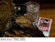 Купить «Шпроты, Водка, СССР», фото № 793765, снято 16 июня 2005 г. (c) Вадим Морозов / Фотобанк Лори
