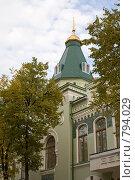 Купить «Здание исторического музея в Уфе», фото № 794029, снято 30 сентября 2008 г. (c) Михаил Валеев / Фотобанк Лори