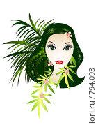 Купить «Лицо девушки с цветами и листьями», иллюстрация № 794093 (c) Марина Рядовкина / Фотобанк Лори