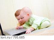 Купить «Дети за ноутбуком», фото № 795685, снято 6 июля 2020 г. (c) Александр Fanfo / Фотобанк Лори