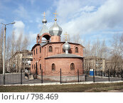 Церковь. Стоковое фото, фотограф Емельянов Дмитрий / Фотобанк Лори