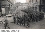 1945 год. На улицах Берлина. Стоковое фото, фотограф Алина Голышева / Фотобанк Лори