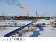 Купить «Сжигание попутного газа на харьягинском месторождении нефти», фото № 798977, снято 13 марта 2009 г. (c) Анатолий Ефимов / Фотобанк Лори