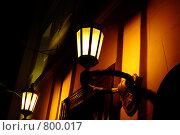 Фонари. Стоковое фото, фотограф Устюгова Дарья / Фотобанк Лори