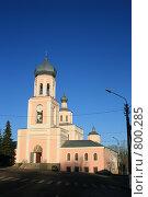 Купить «Валдай. Собор святой троицы», фото № 800285, снято 2 ноября 2008 г. (c) Lana / Фотобанк Лори