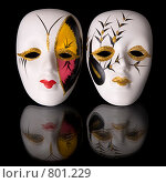Купить «Карнавальные маски», фото № 801229, снято 26 мая 2018 г. (c) Алексей Ведерников / Фотобанк Лори