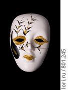 Купить «Карнавальная маска», фото № 801245, снято 26 мая 2018 г. (c) Алексей Ведерников / Фотобанк Лори