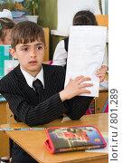 Купить «Первоклассник на уроке в школе», фото № 801289, снято 7 апреля 2009 г. (c) Федор Королевский / Фотобанк Лори