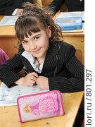 Купить «Первоклассница в школе», фото № 801297, снято 7 апреля 2009 г. (c) Федор Королевский / Фотобанк Лори
