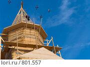 Купол строящейся деревянной церкви на фоне синего неба. Стоковое фото, фотограф Кекяляйнен Андрей / Фотобанк Лори