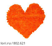 Купить «Сердце из красной икры», фото № 802621, снято 26 мая 2018 г. (c) Галина Короленко / Фотобанк Лори