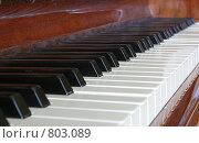 Клавиши пианино. Стоковое фото, фотограф Евгений Тиняков / Фотобанк Лори