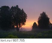 Купить «Закат. Туман», фото № 807705, снято 15 июня 2008 г. (c) Нина Солнцева / Фотобанк Лори
