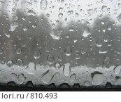 Капли на стекле. Стоковое фото, фотограф Иван Кузнецов / Фотобанк Лори