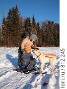 Купить «Мальчики на санках и собака», фото № 812245, снято 2 января 2009 г. (c) Losevsky Pavel / Фотобанк Лори