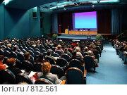 Купить «Люди на конференции», фото № 812561, снято 28 февраля 2008 г. (c) Losevsky Pavel / Фотобанк Лори