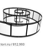 Купить «Фотопленка», иллюстрация № 812993 (c) Лукиянова Наталья / Фотобанк Лори