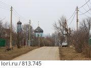 Купить «Дорога к храму, Село Покров», эксклюзивное фото № 813745, снято 14 апреля 2009 г. (c) Яна Королёва / Фотобанк Лори
