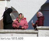Купить «Прихожанки разговаривают с монахиней», эксклюзивное фото № 815609, снято 9 апреля 2009 г. (c) lana1501 / Фотобанк Лори
