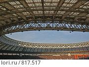 Купить «Крыша», фото № 817517, снято 29 марта 2009 г. (c) Купченко Владимир Михайлович / Фотобанк Лори