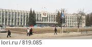 Купить «Администрация Сергиево-Посадского района», фото № 819085, снято 11 апреля 2009 г. (c) Александр Головкин / Фотобанк Лори
