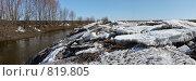 Купить «Весенняя панорама: После ледохода», фото № 819805, снято 11 апреля 2009 г. (c) Иван Авдеев / Фотобанк Лори