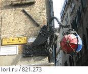 Купить «Дракон на углу дома в Венеции», фото № 821273, снято 13 марта 2009 г. (c) Татьяна Чурсина / Фотобанк Лори
