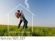Купить «Поцелуй в поле с мечтами о новом доме», фото № 821337, снято 12 апреля 2008 г. (c) Арестов Андрей Павлович / Фотобанк Лори