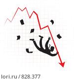 Падение биржевых индексов. Силуэт бизнесмена, держащегося за красный график, направленный вниз, и летающих листков бумаги. Стоковая иллюстрация, иллюстратор Надежда Щур / Фотобанк Лори