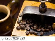 Купить «Старая ручная кофемолка и чашка кофе», фото № 829829, снято 25 апреля 2009 г. (c) Оксана Кацен / Фотобанк Лори