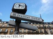 Купить «Указатель и часы. Париж, Франция», фото № 830141, снято 28 марта 2009 г. (c) Екатерина Воякина / Фотобанк Лори
