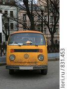 Купить «Микроавтобус Фольксваген», фото № 831453, снято 25 апреля 2009 г. (c) АЛЕКСАНДР МИХЕИЧЕВ / Фотобанк Лори