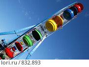 Колесо обозрения, Екатеринбург. Стоковое фото, фотограф Наталия Валиахметова / Фотобанк Лори