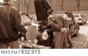 Ремонтируем (2009 год). Редакционное фото, фотограф Головина Анастасия / Фотобанк Лори