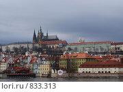 Прага (2009 год). Стоковое фото, фотограф Igor Kaplan / Фотобанк Лори