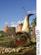 Купить «Идеи ландшафтного дизайна», фото № 833597, снято 13 июня 2008 г. (c) Julia Nelson / Фотобанк Лори