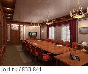 Купить «Торжественный зал заседаний», иллюстрация № 833841 (c) Наталия Печёрских / Фотобанк Лори