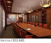Торжественный зал заседаний. Стоковая иллюстрация, иллюстратор Наталия Печёрских / Фотобанк Лори