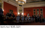 Купить «Красный зал Мэрии Москвы», фото № 835321, снято 18 апреля 2009 г. (c) Старкова Ольга / Фотобанк Лори
