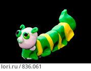 Купить «Пластилиновая гусеница», фото № 836061, снято 25 апреля 2018 г. (c) Парушин Евгений / Фотобанк Лори