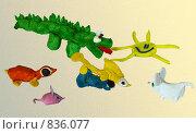 Купить «Пластилиновые игрушки», фото № 836077, снято 25 апреля 2018 г. (c) Парушин Евгений / Фотобанк Лори