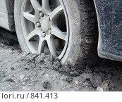 Купить «Колесо автомобиля завязшее в грязи», фото № 841413, снято 4 апреля 2009 г. (c) Ирина / Фотобанк Лори