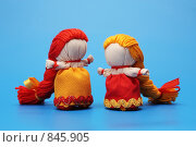 """Купить «Куклы """"на счастье""""», фото № 845905, снято 27 апреля 2009 г. (c) Георгий Марков / Фотобанк Лори"""