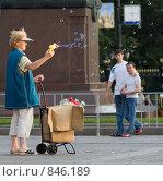 Купить «Продавец мыльных пузырей», фото № 846189, снято 27 июня 2006 г. (c) Александр Зайцев / Фотобанк Лори