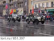 Генеральная репетиция парада в честь Дня Победы 7 мая 2009 г. в Москве. Редакционное фото, фотограф Владимир Сергеев / Фотобанк Лори